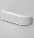 CAB SOUNDBAR WHITE